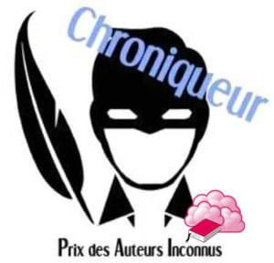 Logo du Prix des Auteurs Inconnus - Nualiv